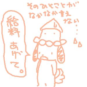 Cocolog_oekaki_2011_01_05_23_52