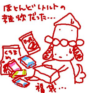 Cocolog_oekaki_2011_01_11_00_05