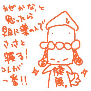 Cocolog_oekaki_2011_01_13_00_00