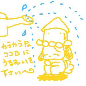 Cocolog_oekaki_2011_01_13_23_38