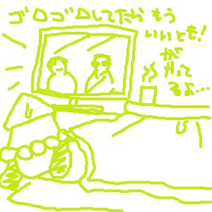 Cocolog_oekaki_2011_01_15_00_13