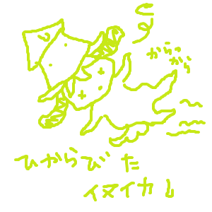 Cocolog_oekaki_2011_01_15_23_42