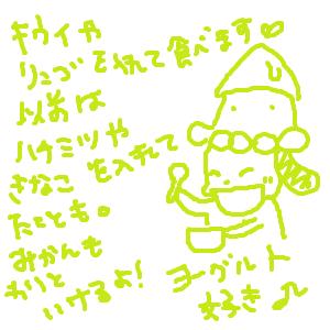 Cocolog_oekaki_2011_01_17_23_28