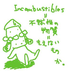Cocolog_oekaki_2011_01_21_00_51
