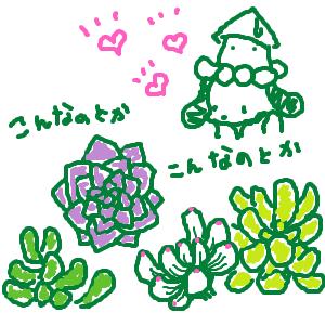 Cocolog_oekaki_2011_01_21_18_12