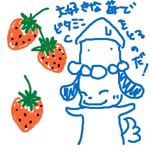 Cocolog_oekaki_2011_01_24_23_57