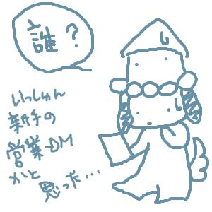 Cocolog_oekaki_2011_01_27_23_46