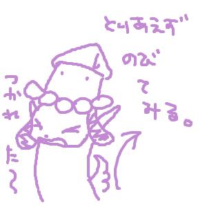 Cocolog_oekaki_2011_01_29_00_13