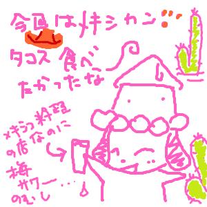Cocolog_oekaki_2011_01_30_00_31