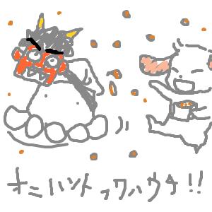 Cocolog_oekaki_2011_02_03_00_05