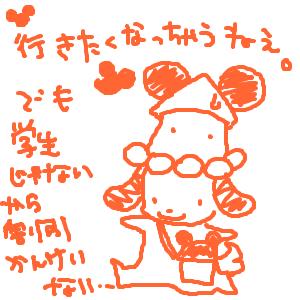 Cocolog_oekaki_2011_02_05_23_57