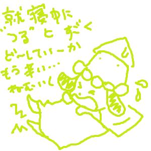 Cocolog_oekaki_2011_02_09_07_46