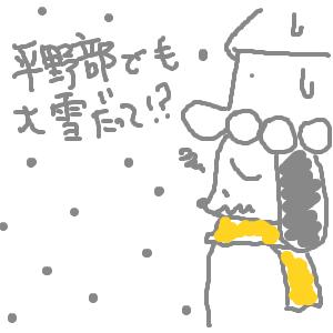 Cocolog_oekaki_2011_02_10_23_43