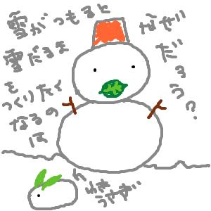 Cocolog_oekaki_2011_02_11_23_30
