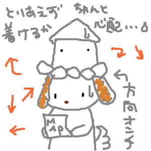Cocolog_oekaki_2011_02_12_23_53