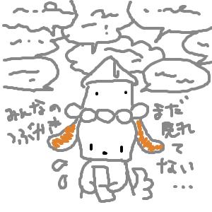 Cocolog_oekaki_2011_02_15_00_18