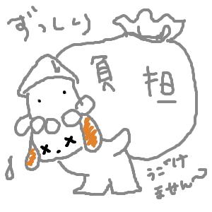 Cocolog_oekaki_2011_02_16_23_40