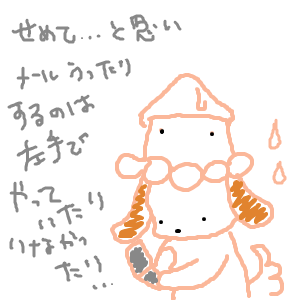 Cocolog_oekaki_2011_02_18_00_29
