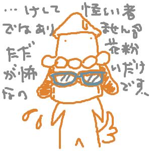 Cocolog_oekaki_2011_02_19_00_03