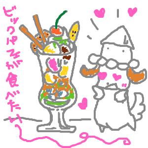 Cocolog_oekaki_2011_02_19_23_57
