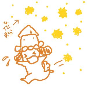 Cocolog_oekaki_2011_02_21_17_48