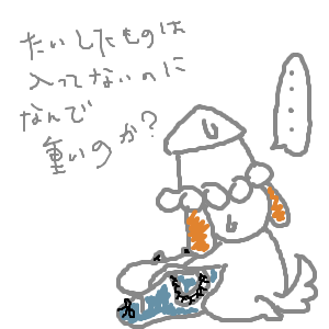 Cocolog_oekaki_2011_02_26_23_21