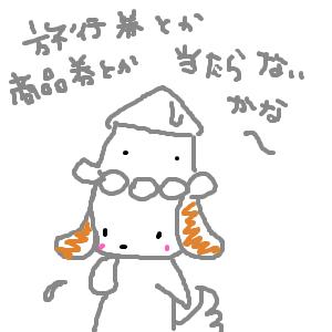 Cocolog_oekaki_2011_03_01_18_24
