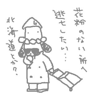 Cocolog_oekaki_2011_03_07_23_50