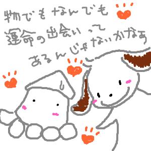 Cocolog_oekaki_2011_03_10_23_48