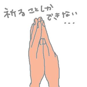 Cocolog_oekaki_2011_03_13_17_48