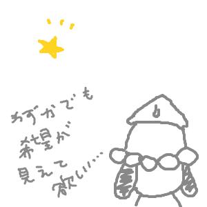 Cocolog_oekaki_2011_04_01_00_12