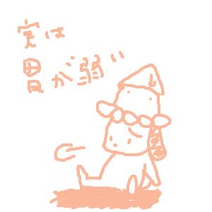 Cocolog_oekaki_2011_04_03_00_05