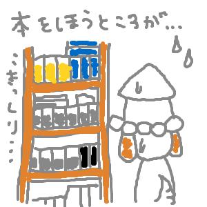 Cocolog_oekaki_2011_04_06_23_50