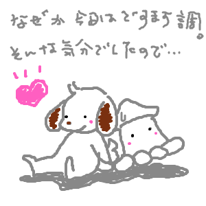 Cocolog_oekaki_2011_04_08_11_00