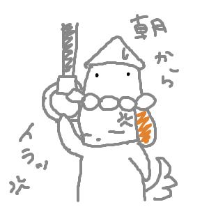 Cocolog_oekaki_2011_04_13_23_58