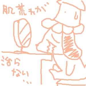 Cocolog_oekaki_2011_04_14_23_49