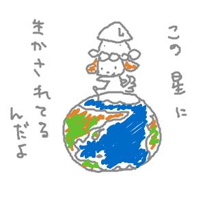 Cocolog_oekaki_2011_04_17_00_08
