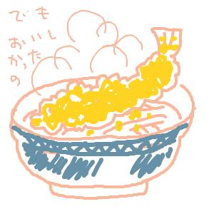 Cocolog_oekaki_2011_04_18_23_19