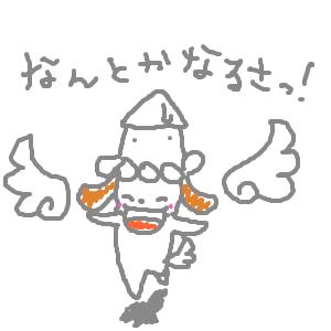Cocolog_oekaki_2011_04_21_23_43