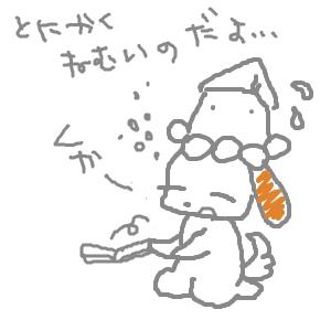 Cocolog_oekaki_2011_04_26_23_24