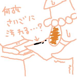 Cocolog_oekaki_2011_04_28_23_38