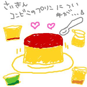 Cocolog_oekaki_2011_04_30_23_55