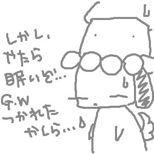 Cocolog_oekaki_2011_05_06_23_58