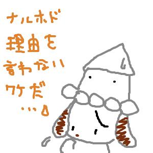Cocolog_oekaki_2011_05_07_23_48