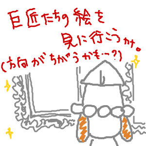 Cocolog_oekaki_2011_05_10_23_25