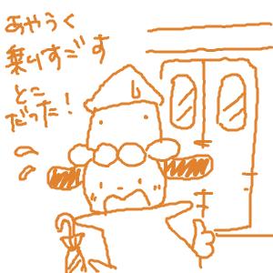 Cocolog_oekaki_2011_05_12_23_28