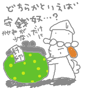 Cocolog_oekaki_2011_05_15_23_47