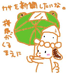 Cocolog_oekaki_2011_05_20_18_58