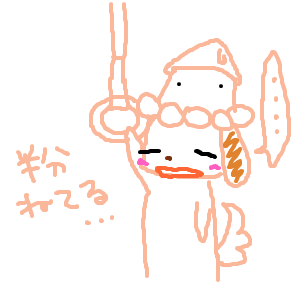 Cocolog_oekaki_2011_05_24_16_04