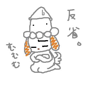 Cocolog_oekaki_2011_05_25_23_37